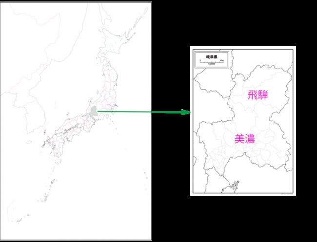 農家のお米.comの産地の地図