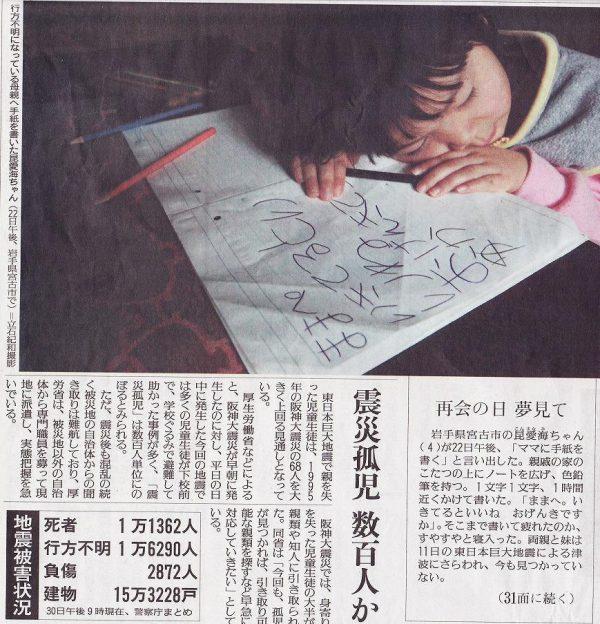 農家のお米.com昆愛海ちゃんの手紙